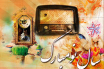 اجرای برنامه رادیویی شهروند موج نوروز در شهرستان خمینی شهر