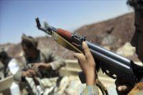 صادرات اسلحه انگلیس به عربستان سعودی غیرقانونی اعلام شد