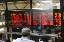 افت شاخص بورس در جریان معاملات امروز 24 شهریور 98