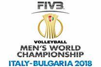 برنامه کامل رقابت های والیبال قهرمانی جهان اعلام شد