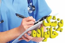احیای جایگاه پزشک عمومی در طرح پزشک خانواده