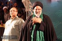 آغاز سخنرانی رئیسی در تالار آدینه تهران