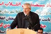 سفر سعیدی کیا به استان کردستان