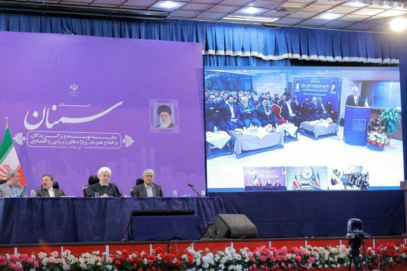 افتتاح اولین هتل هوشمند استان سمنان با مشارکت بانک ملی ایران