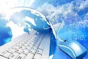 پیگیری پرونده سرقت IP های تلگرام/ ارجاع پرونده مخابرات به مراجع ذی صلاح امنیتی