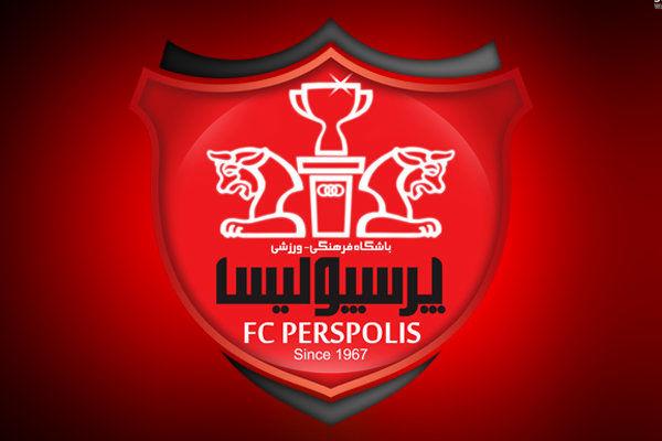 بازدید ماموران AFC از باشگاه پرسپولیس